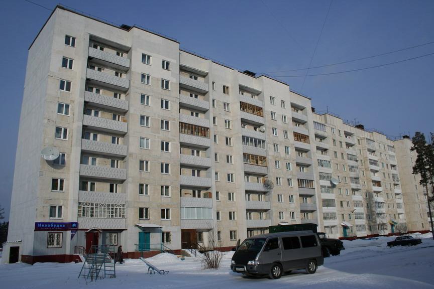 Развитие ипотечного жилищного кредитования в иркутской области